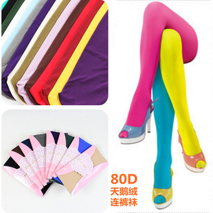 Boa home genuine 80D candy colored velvet stockings through the meat was thin female micro color pantyhose child