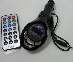 Crown credibility classic lute FM Vehicle Electronics MP3 + remote control + No memory can be inserted USB SD card expansion