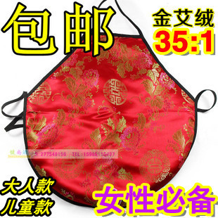 Ms adult male children moxa apron retaining belly warm house air conditioning waist navel stomach belly envelope