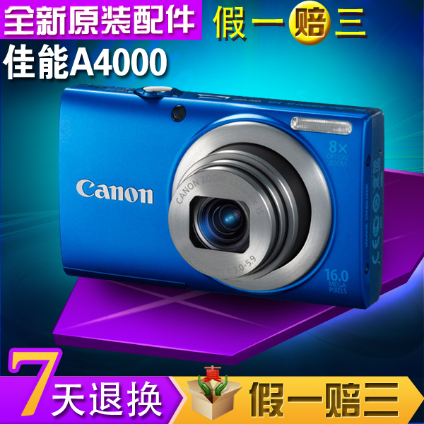 Canon / Canon PowerShot a4000 is digital camera new Hong Kong special promotion package