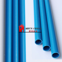 Tianyi PVC wire Pipe PVC threaded PIPE PVC electrician casing 305 Medium Line pipe