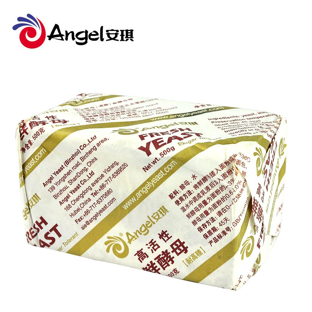 安琪酵母粉高活性鲜酵母耐高糖1kg原装送冰袋泡沫盒面包发酵