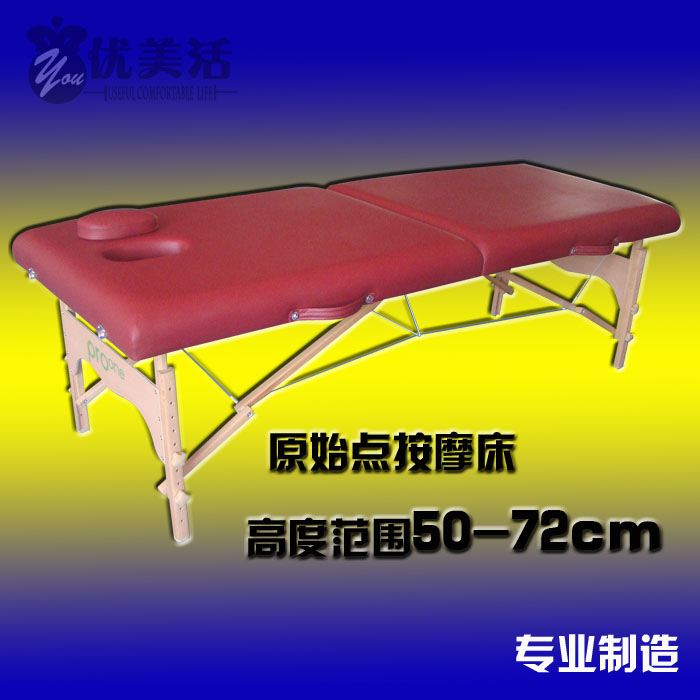 Original point massage bed acupuncture massage height minimum 50cm foldable beauty bed Fai Aromatherapy
