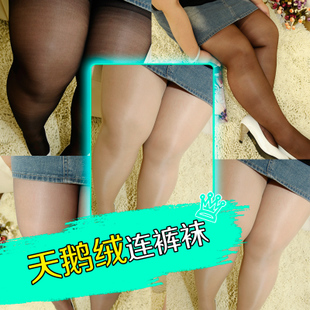 XL women fat mm summer pantyhose stockings anti hook wire semipermeable fertilizer to increase significantly thin velvet stockings