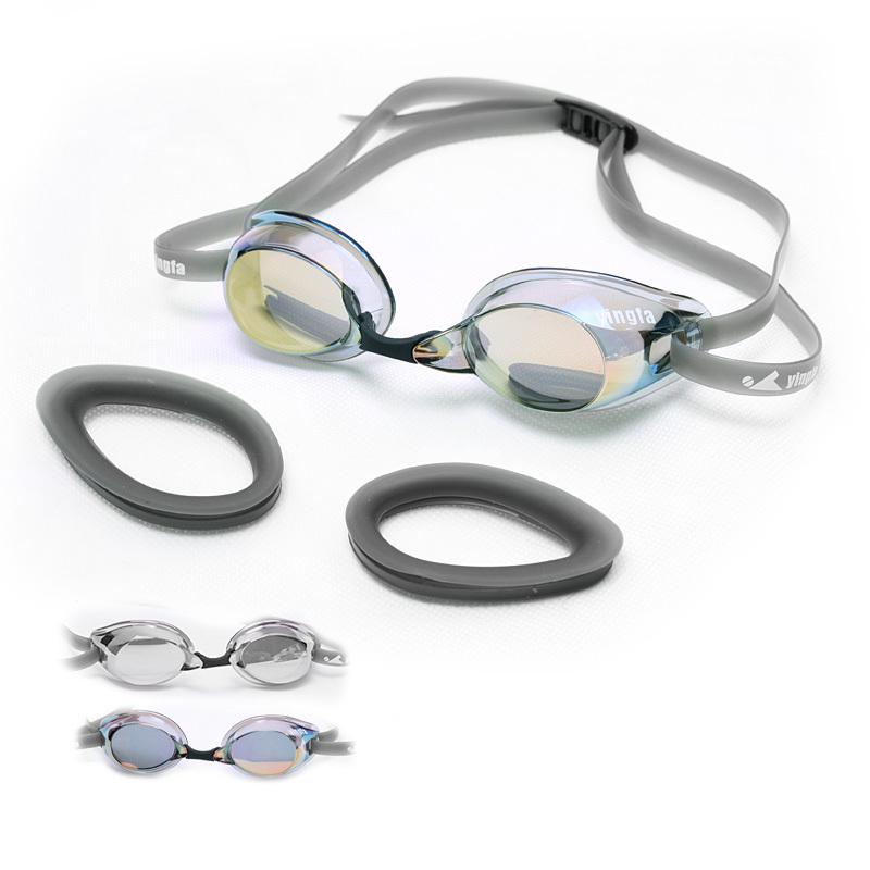 限2000张券英发男女竞速型防雾镀膜泳镜Y330AFM小框泳镜带胶垫