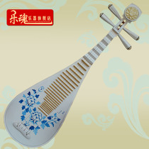 Lok Soul Factory Direct Sales professional adult pipa white pipa qinghua porcelain pipa national Musical instruments