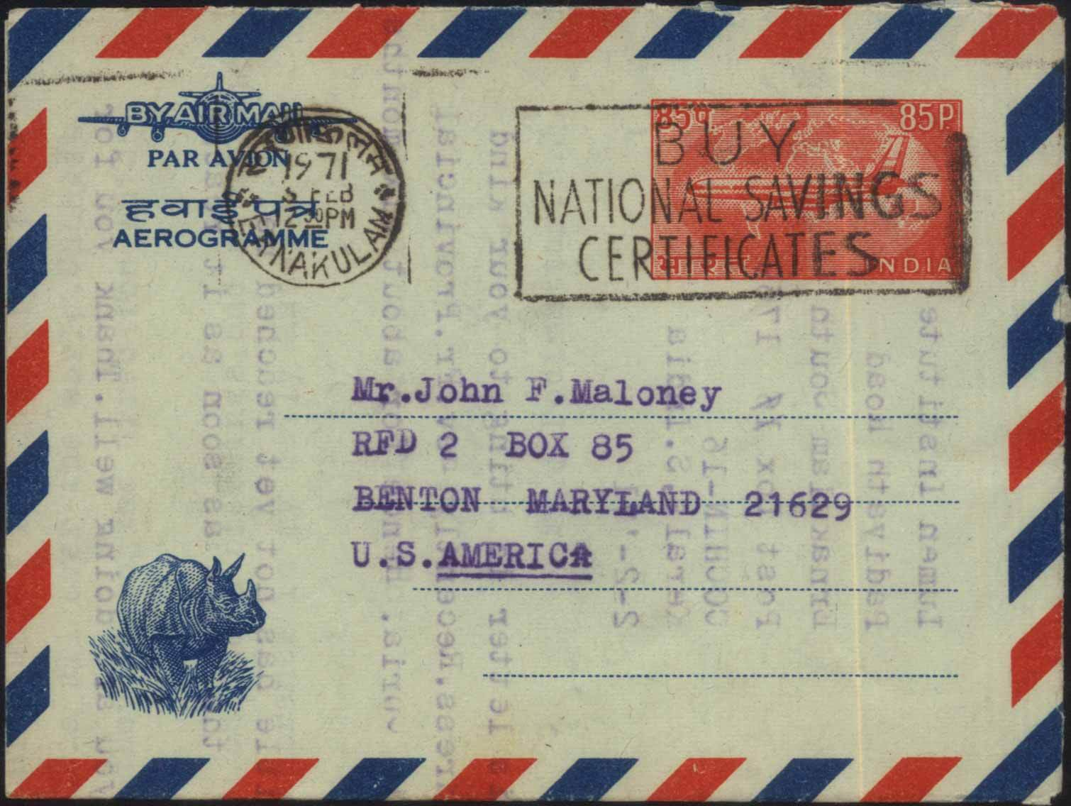 JA-YJ3 индия 1970 почта простой изображенный носорог почта капитал изображенный самолет реальный послать сша