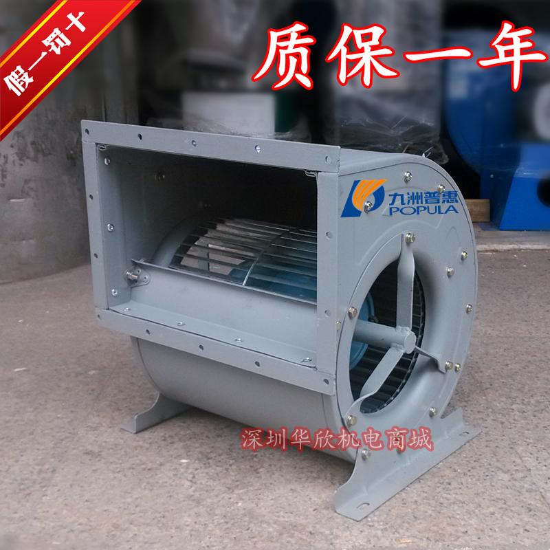 九洲普惠离心风机DKT型 空调风机 ,风机箱 节能风机2A~3A原装正品