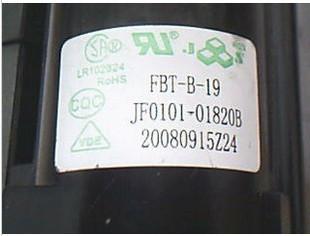 包邮 原装海尔电视高压包JF0101-01820.BSC29-0112D.JF0101-01810