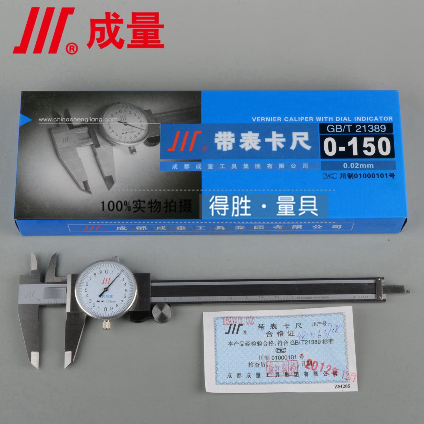 Подлинный нержавеющей стали становиться количество с таблицей штангенциркуль 0-150/0-200/0-300 0.02mm двусторонний ударопрочный