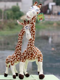 毛绒玩具 生日 圣诞节礼物  正版马达加斯加长颈鹿公仔娃娃