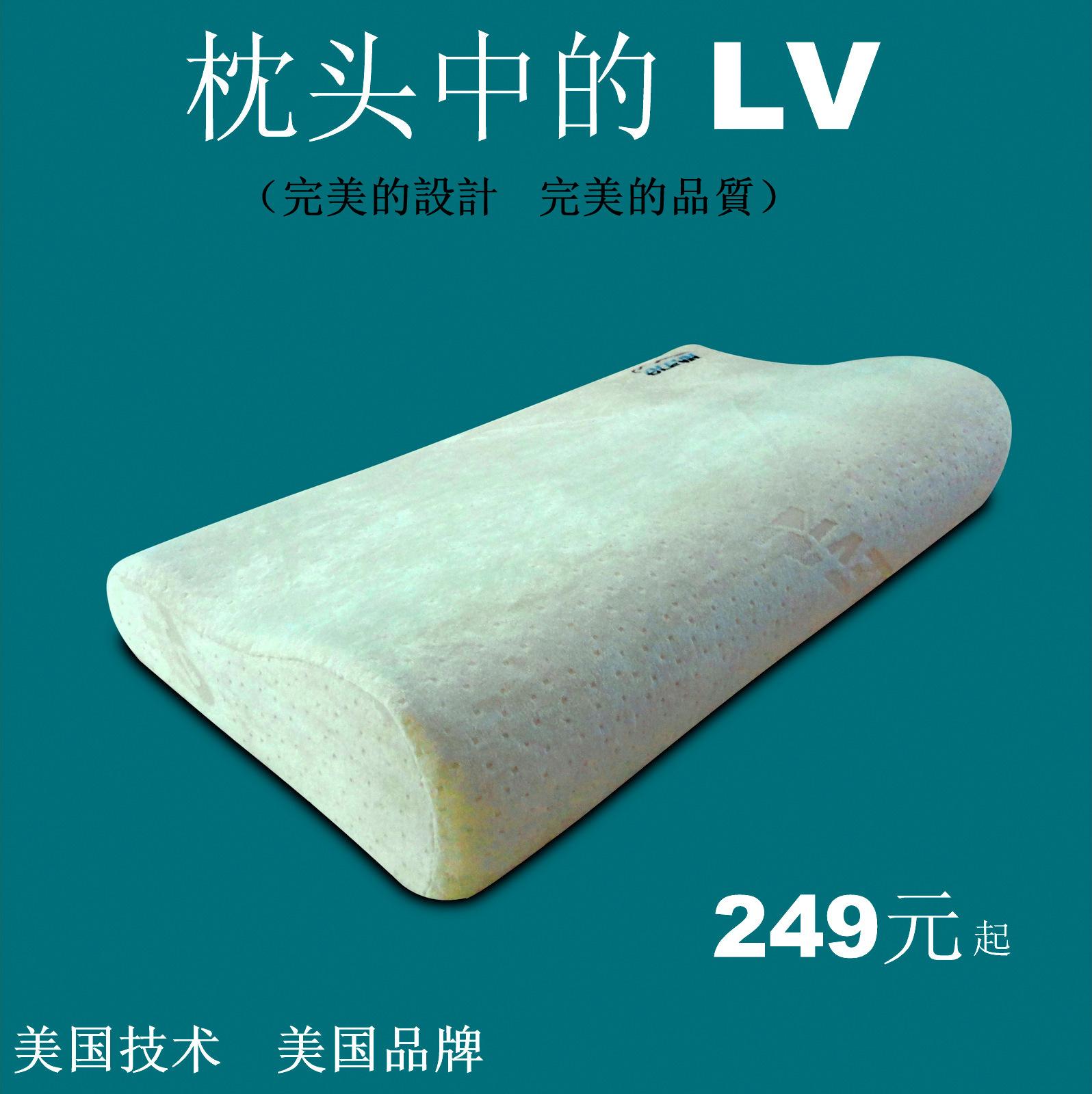 ELEVN依恋/品牌枕头/高端记忆枕/颈椎枕/R03系列/护颈枕/超值体验