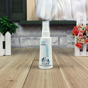 Bobo positioning defecation inducer agent will lure the dog training will be liquid 60ml Pet inducer pet dog supplies