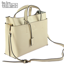 0842cabf1cf The new 2014 han edition IOI star magazine with cowhide leather female  BaoChao one shoulder aslant