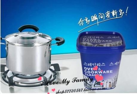 韩国不锈钢清洁膏万用多功能强力去污膏厨具瓷砖油污清洗膏清洗剂
