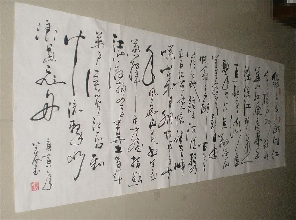 Живопись и каллиграфия Артикул 13361198956