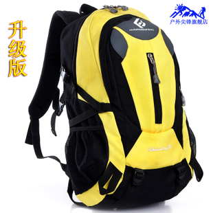 Authentic outdoor men and women mountaineering hiking shoulders back riding students back