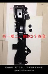 奇瑞QQ  QQ3 元宝梁 水箱下横梁 前副车架 分0.8  1.0排量