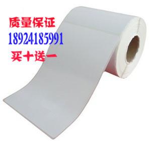 热销不干胶标签纸102x152打印纸