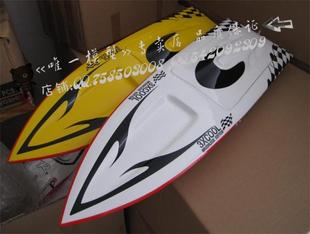 Brushless electric remote control boat hull paint coating Lottery O FRP materials remote control racing boat hull