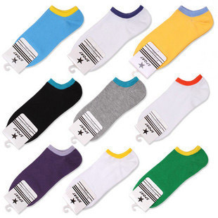 Eight pairs of men s socks invisible men s spring and summer fashion thin section socks male socks candy hit color stitching