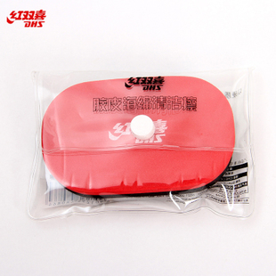 Ping pong racket DHS authorization Authentic anti plastic sponge rubber sets of plastic dedicated clean cotton sponge