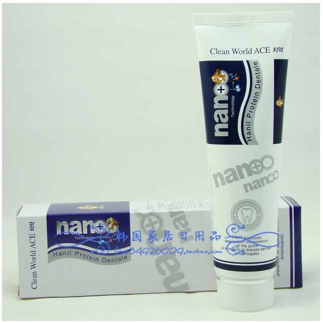 �n���M口正品Nano亮白牙膏�{米�y祛口臭 除��味180g