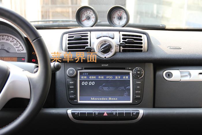 20、12/13/14年款 奔驰SMART专用车载DVD/GPS导航仪一体机   雅音