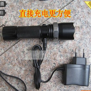 The latest mini LED flashlight focusing zoom rechargeable flashlight genuine long range light