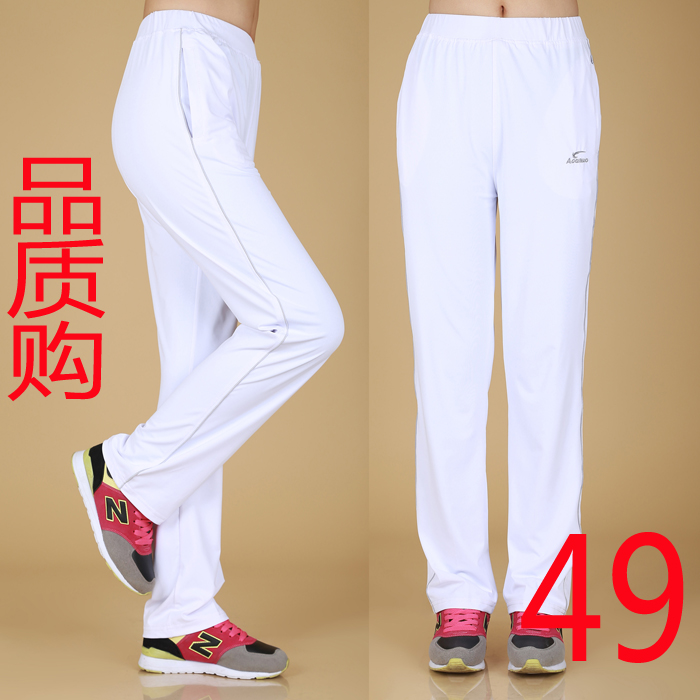 South Korea silk summer white sports pants mens and womens thin group buying pants middle aged and elderly students Square Dance Gymnastics pants