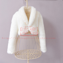 Autumn and winter fur shawl bride wedding bridesmaid warm wedding etiquette brief paragraph imitation fur coat female shawl package mail