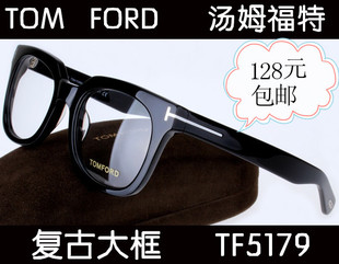 Tom Ford s big box retro sheet myopia frame glasses frame TF5179