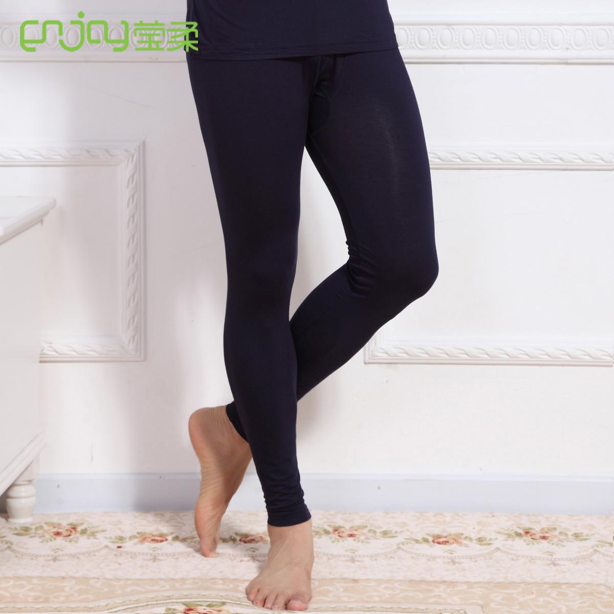 Pantalon collant jeunesse ENJOY 7023-2 en coton - Ref 754186 Image 1
