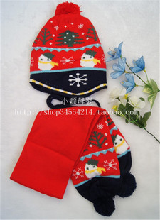 Loss clearance infant scarves baby hat wool hat Christmas hats FIG Tu Ya Scarf Set afford Reap