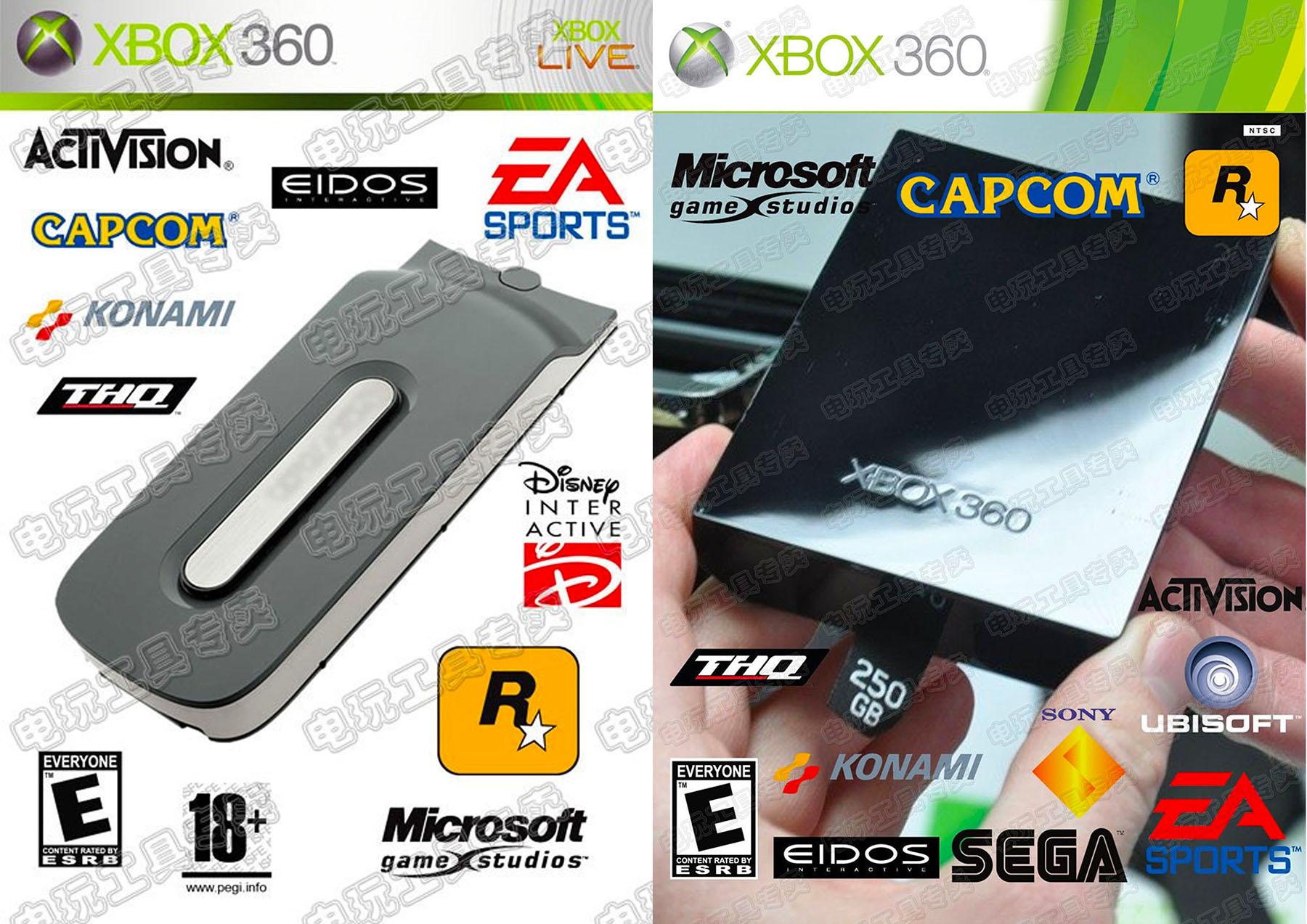 XBOX360自制系统硬盘厚机薄机slim E 500G 1T 1.5T 2T 内置外置