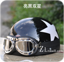 LUOMA Harley fashion half helmet Motorcycle helmet electric vehicles Men's and women's prince helmet Packages mailed couple haley