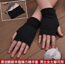 薄短款防晒防紫外线  男女成人儿童 时尚街舞手臂套护腕半指手套图片