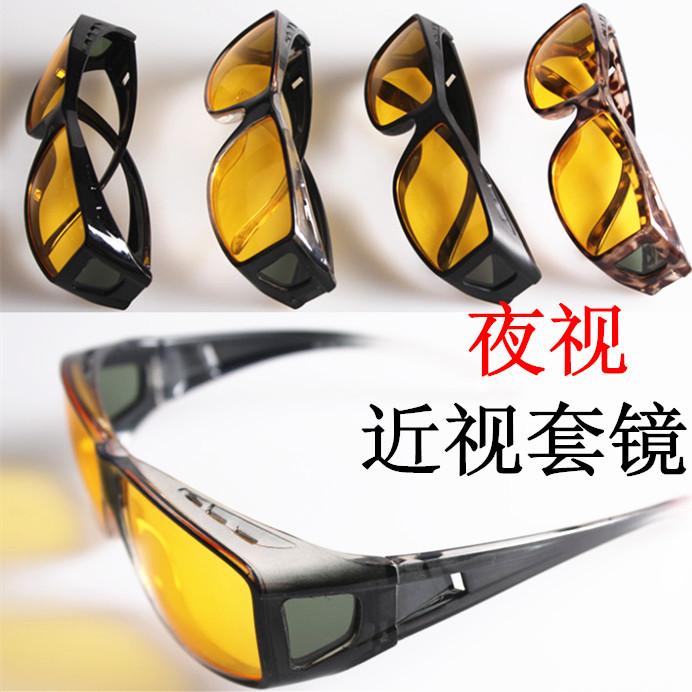 戶外騎行眼鏡防風沙增光鏡夜用電動車摩托車男女近視夜視套鏡夾片