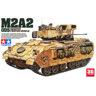3G Miniature tamiya tank Miniature 35264 US M2A2 Bradley Infantry Fighting Vehicle