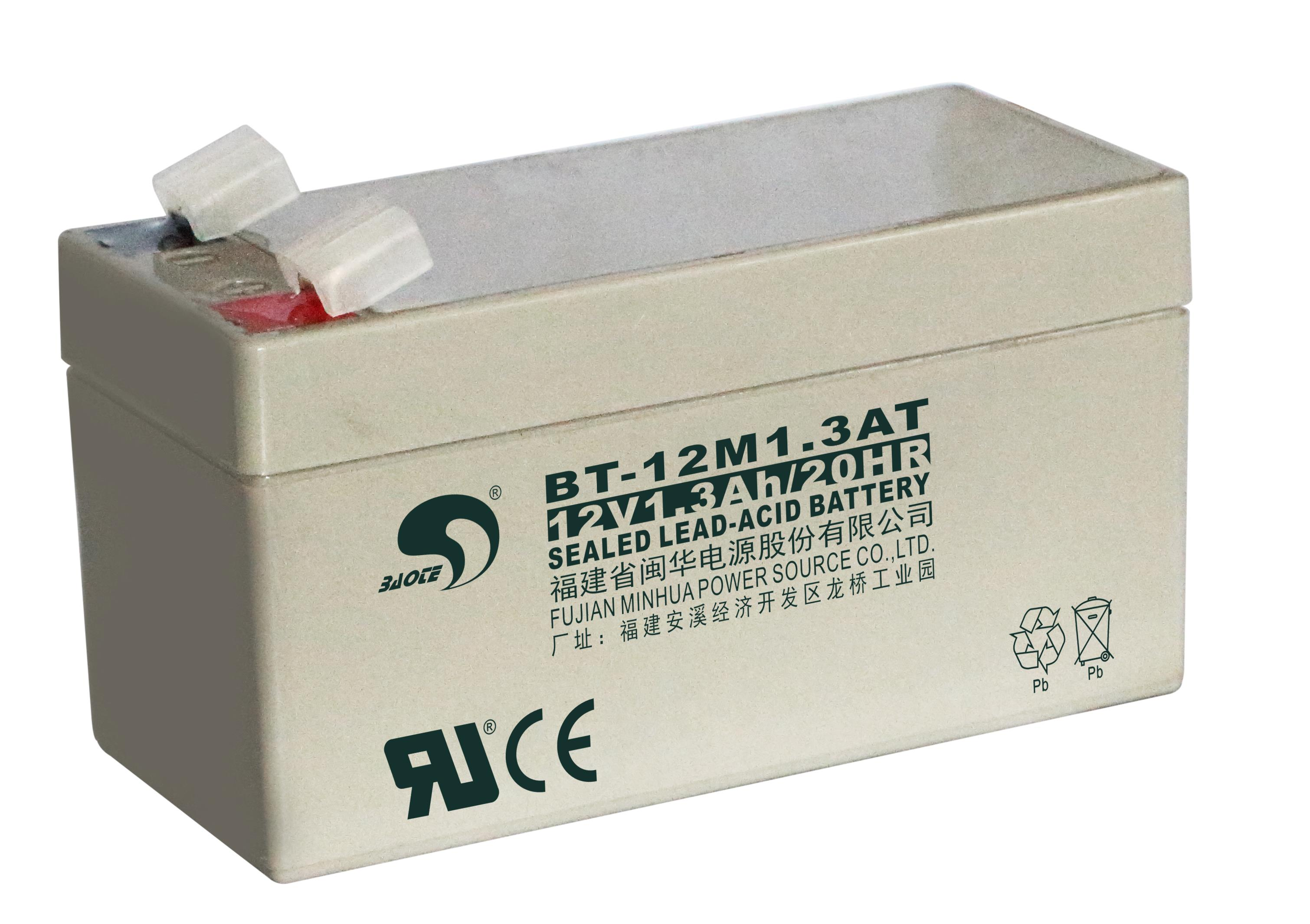 赛特BT-12M1.3AT(12V1.3Ah/20HR)免维护铅酸蓄电池 收银机电瓶