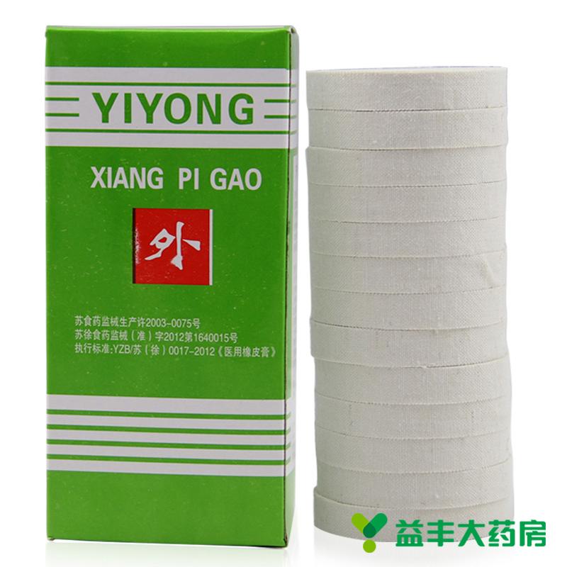 Сю охрана ластик крем 400*0.9cm*13 объем медицинская лента медицинская лента фиксированный марля