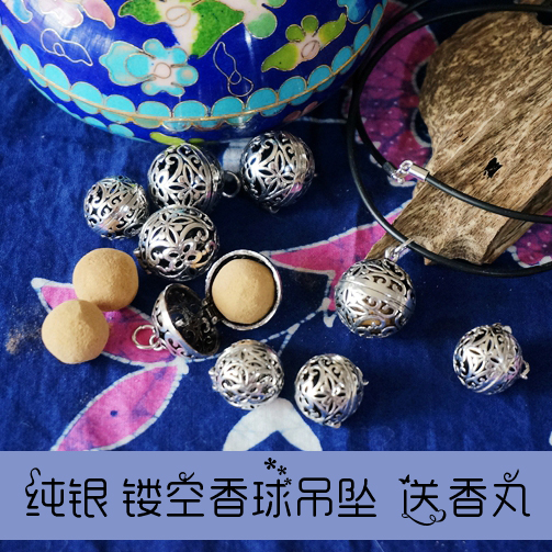 Silver sachet 925 sterling silver can open the treasure box, carve out the carvings, pendants, earrings, necklaces, sweaters, chains, car hooks