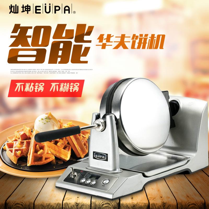 Eupa灿坤 电饼铛好不好,电饼铛哪个牌子好