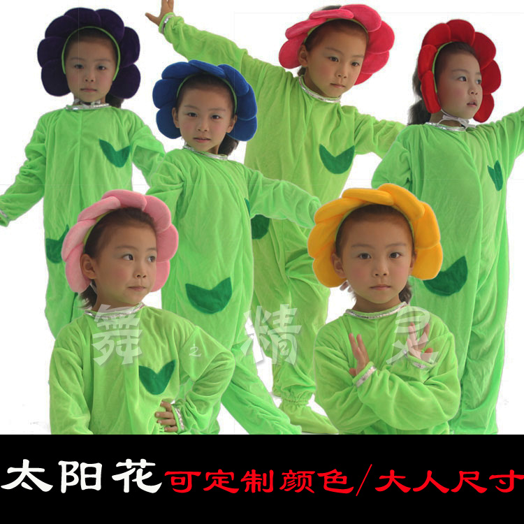 New childrens stage costumes flower modeling role props children play red flower parent-child game clothes