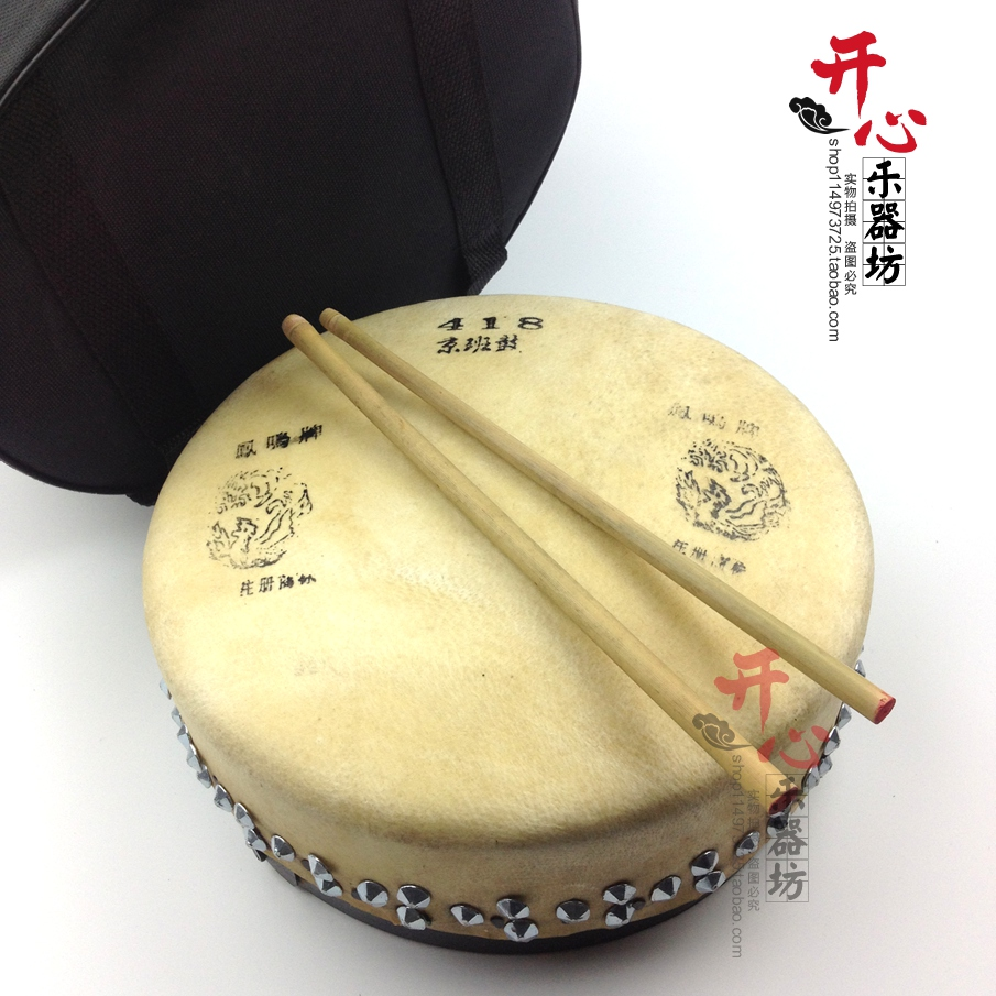 Финикс звук карты 418 пекин класс барабан пекинская опера играть песня играть драма барабан один кожанный барабан пекин доска барабан посылать пакеты отдавать барабан палка