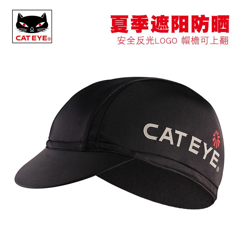 CATEYE кошачий глаз верховая езда крышка осень и зима мужской и женщины для предотвращения ветровой пыль шляпа на открытом воздухе солнцезащитный крем блок пот велосипед оборудование