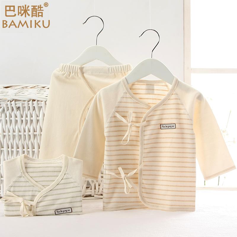 嬰兒內衣純棉套裝春夏裝吸汗透氣寶寶彩棉秋衣兒童新生兒衣服