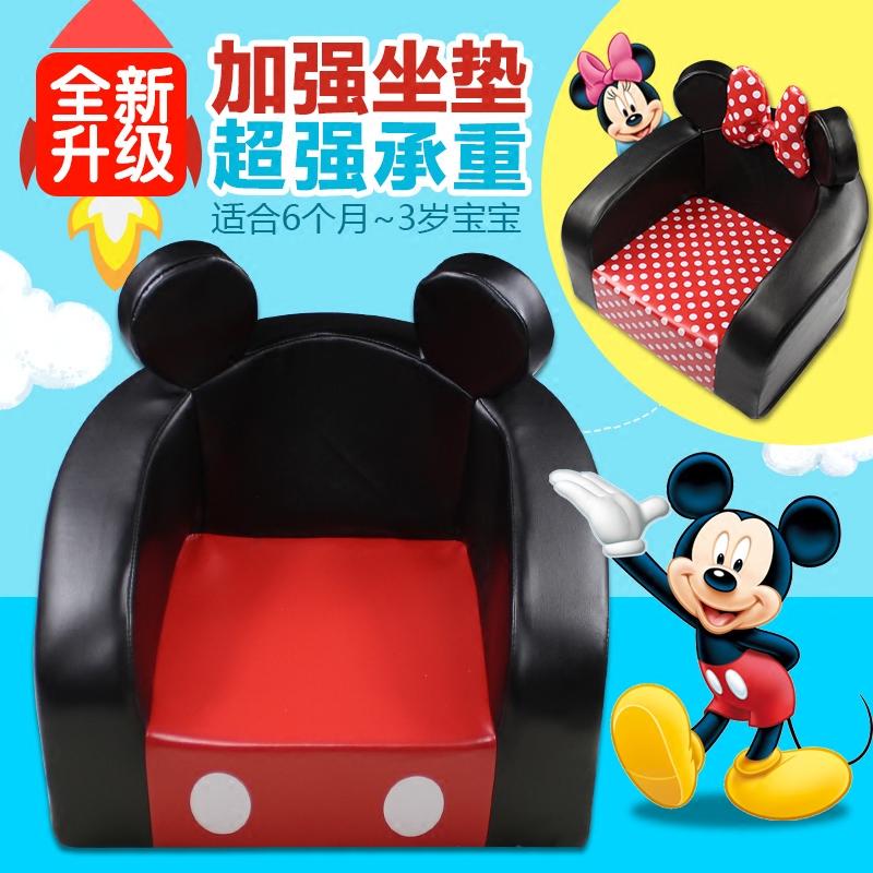 米奇妮米老鼠儿童小沙发卡通迷你沙发可爱宝宝婴儿小沙发椅可拆洗