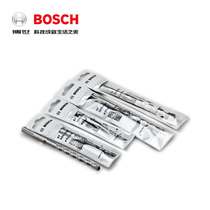 Bosch four pit alloy hammer bit two pits two groove round handle impact drill bit lengthening concrete through concrete wall