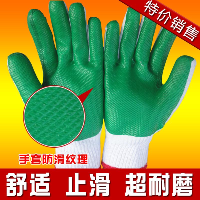 包郵膠片勞保工作防護手套防水掛膠塗膠浸膠貼膠止滑耐磨防割手套